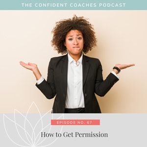 How to Get Permission